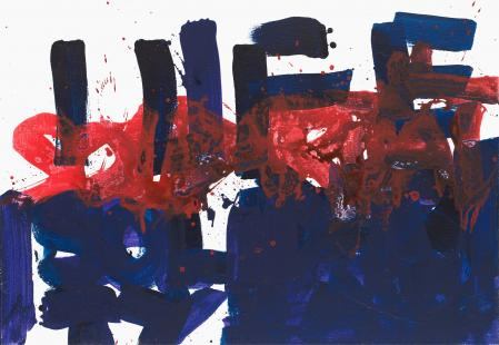 ter Hell · <strong>Solidarity</strong> · 2008 · 90 x 130 cm · acrylic on canvas