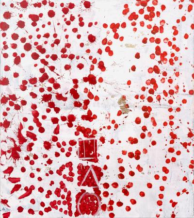 ter Hell · <strong>Kleines Holon</strong> [Small Holon] · 2011 · 160x140 · acrylic, spray on canvas